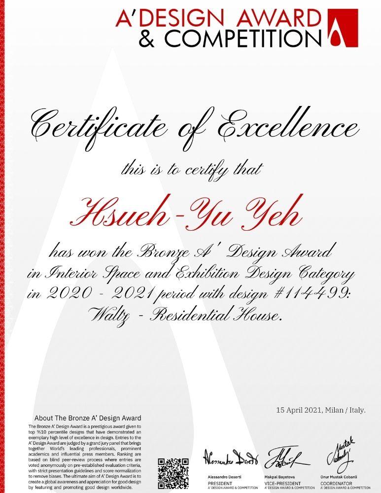 210504_award_01